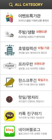 main_menu.jpg